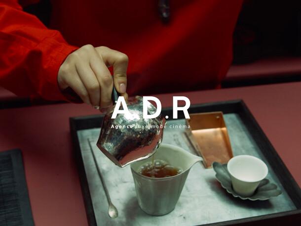 ADR Agency