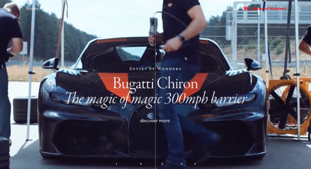 Bugatti website animation