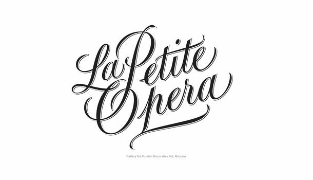 La Petite Opera