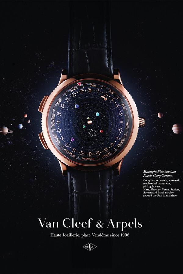 Van Cleef & Arpels Horlogerie