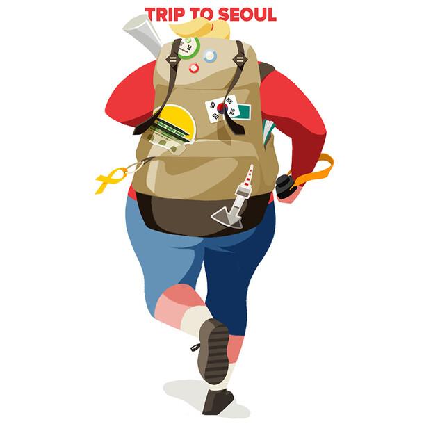 Voyage à Séoul