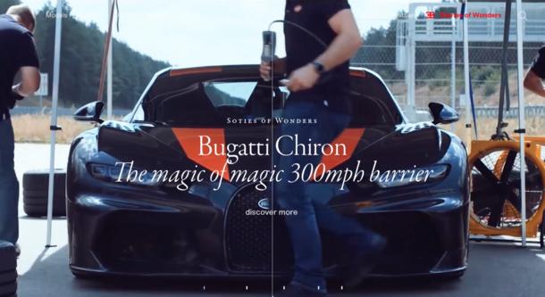 Bugatti website animation