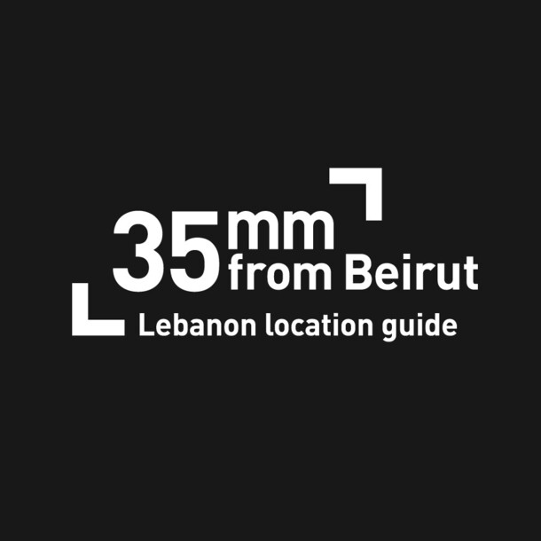 35mm from Beirut