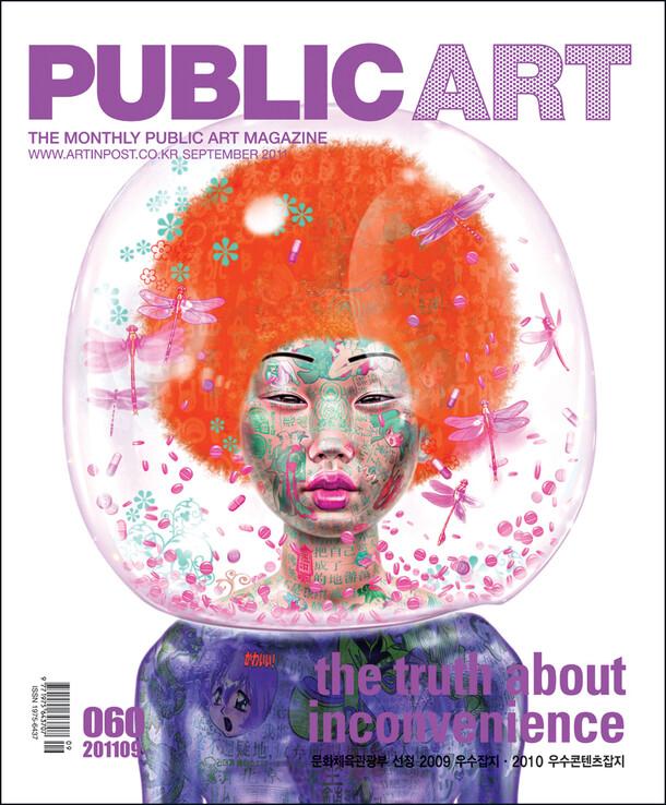 Public Art magazine