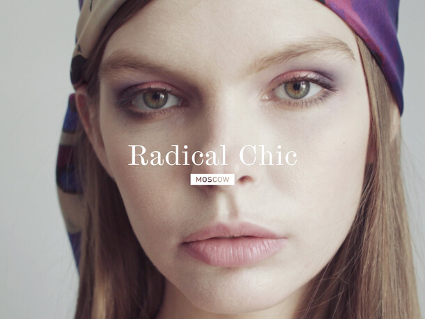 Radical Chic Moscow